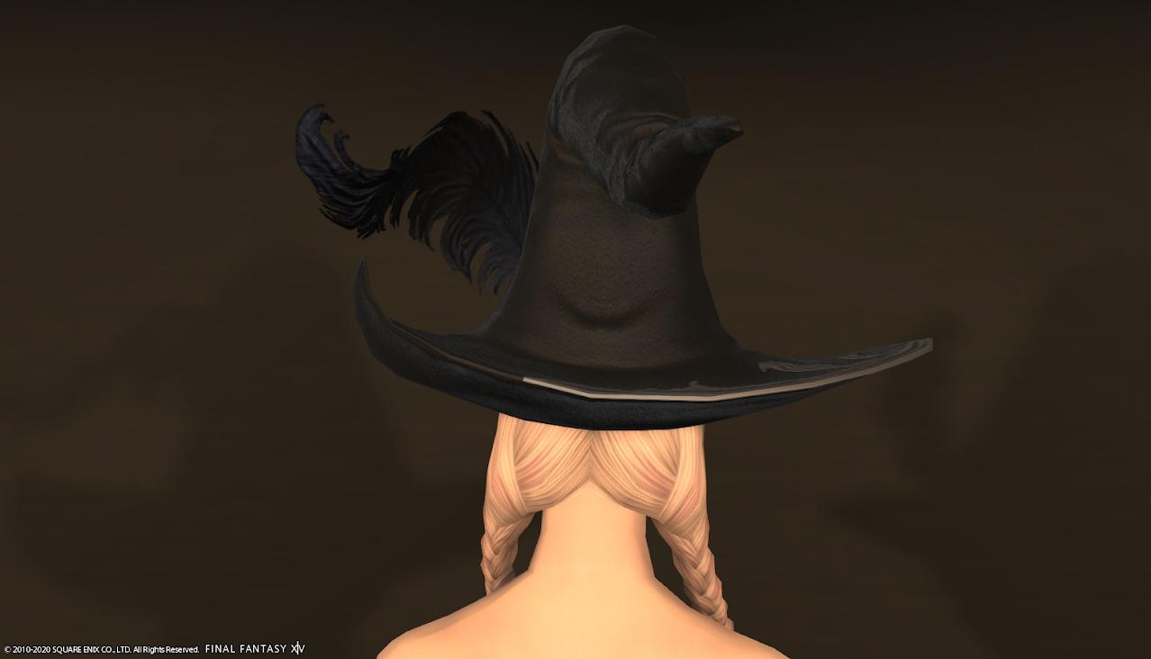 黒魔道士AF4頭背面