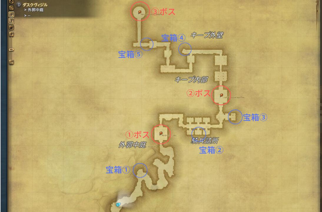 ダスクヴィジルの地図、宝箱の座標・マークつき