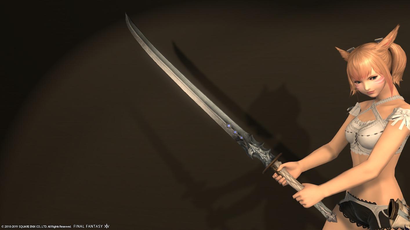 エデン侍武器アイスブルー