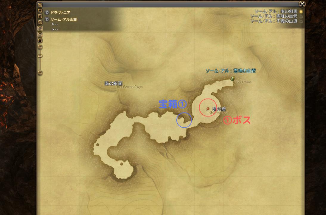 ソームアル座標つきマップ1