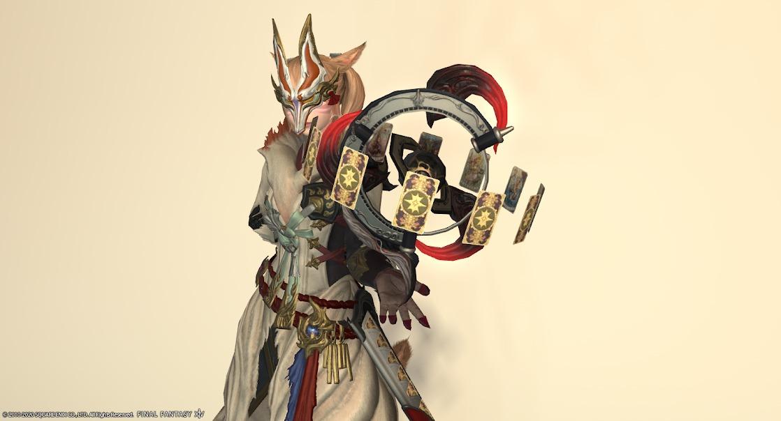 白狐装備占星武器合わせアップ