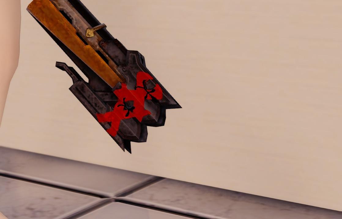 ソームアル機工武器アップ上部