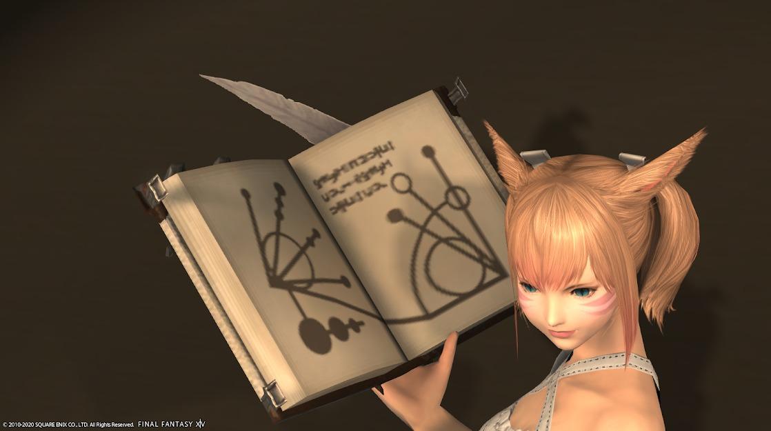 エアリー召喚武器本の中身