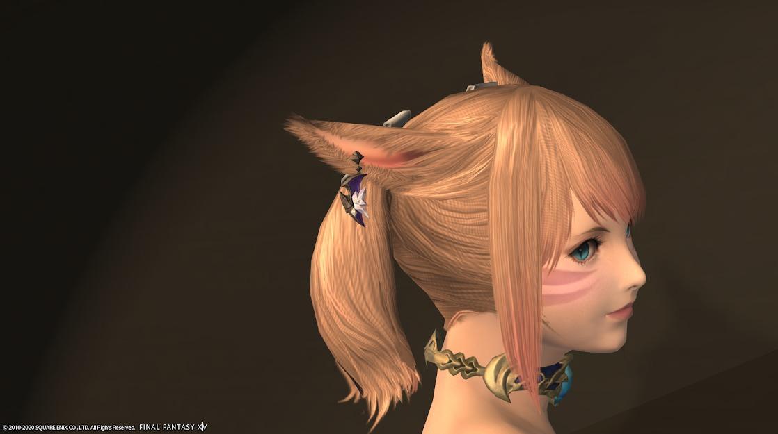 エアリー耳