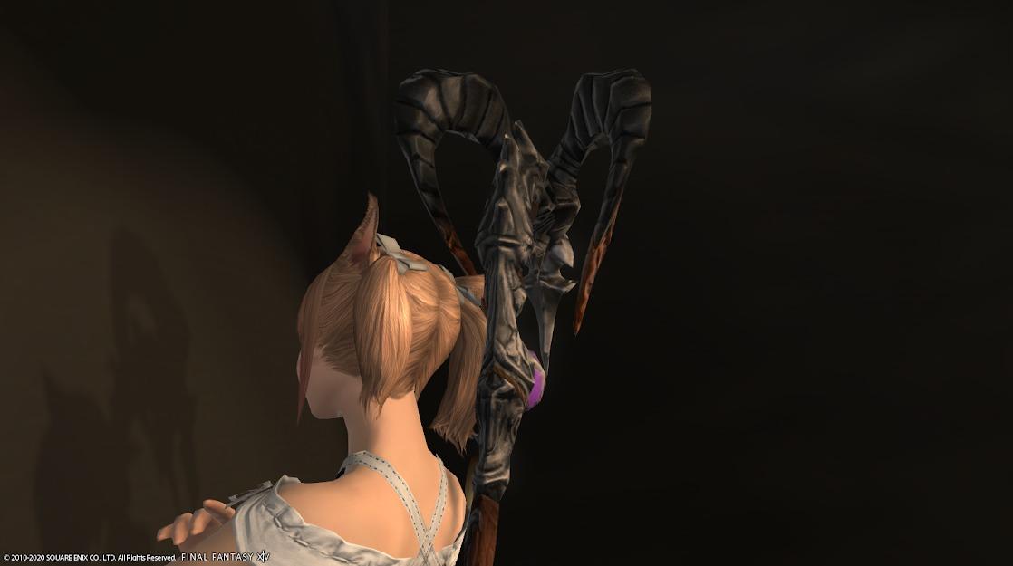 エアリー黒武器上部