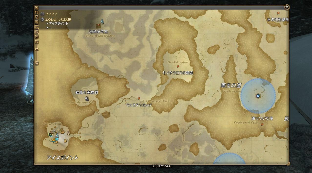 パゴスマップ