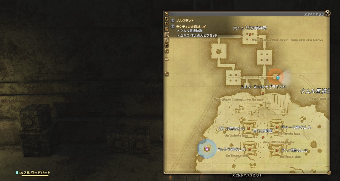 ロンカの守護者たち遺跡マップ