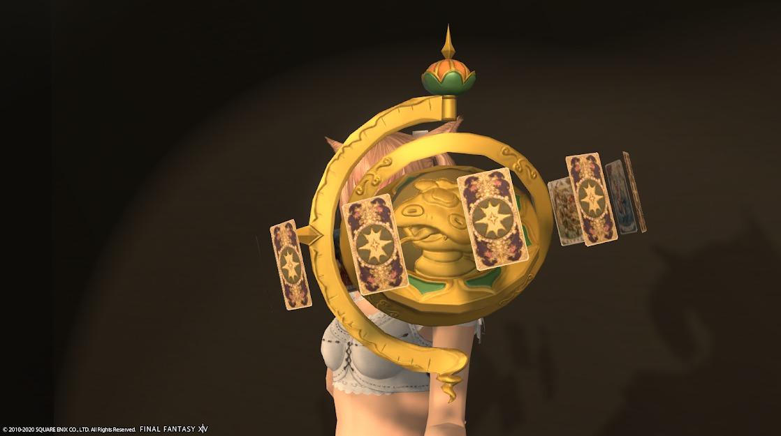 幸運の天球儀