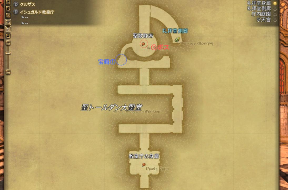 イシュガルド教皇庁マップ1座標つき