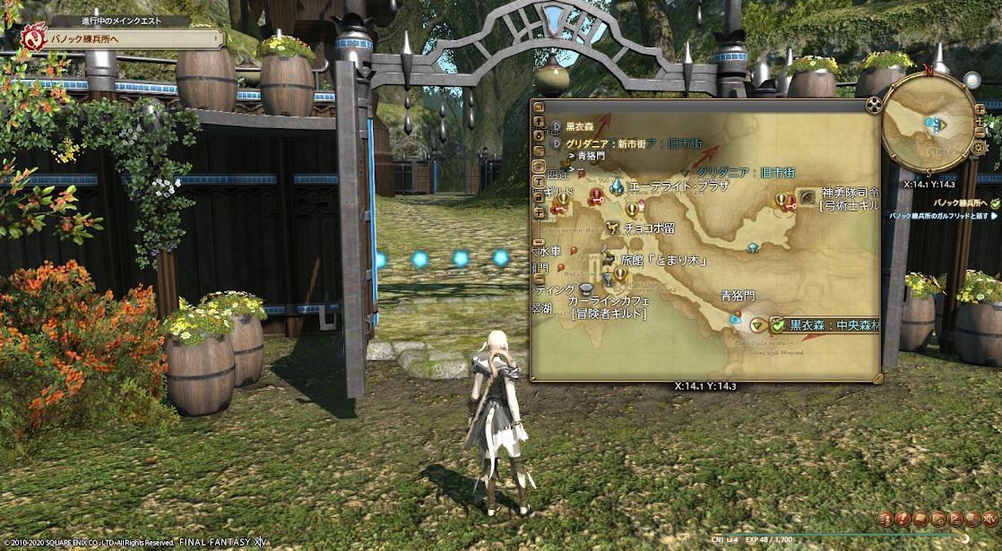 バノック練兵所への行き方マップ詳細