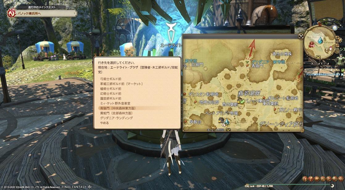バノック練兵所への行き方マップ