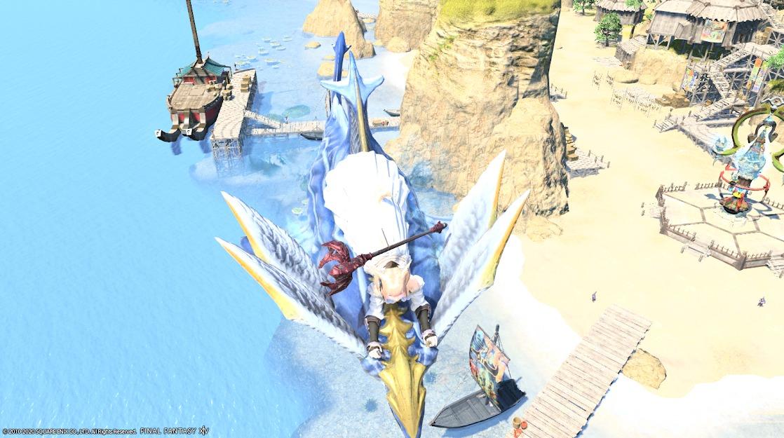 ヒボドゥス飛行乗り方