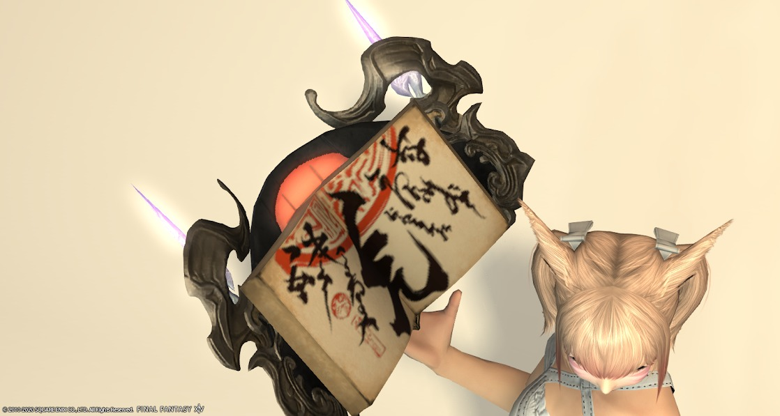 黒狐召喚武器アルドゴートブラウン抜刀