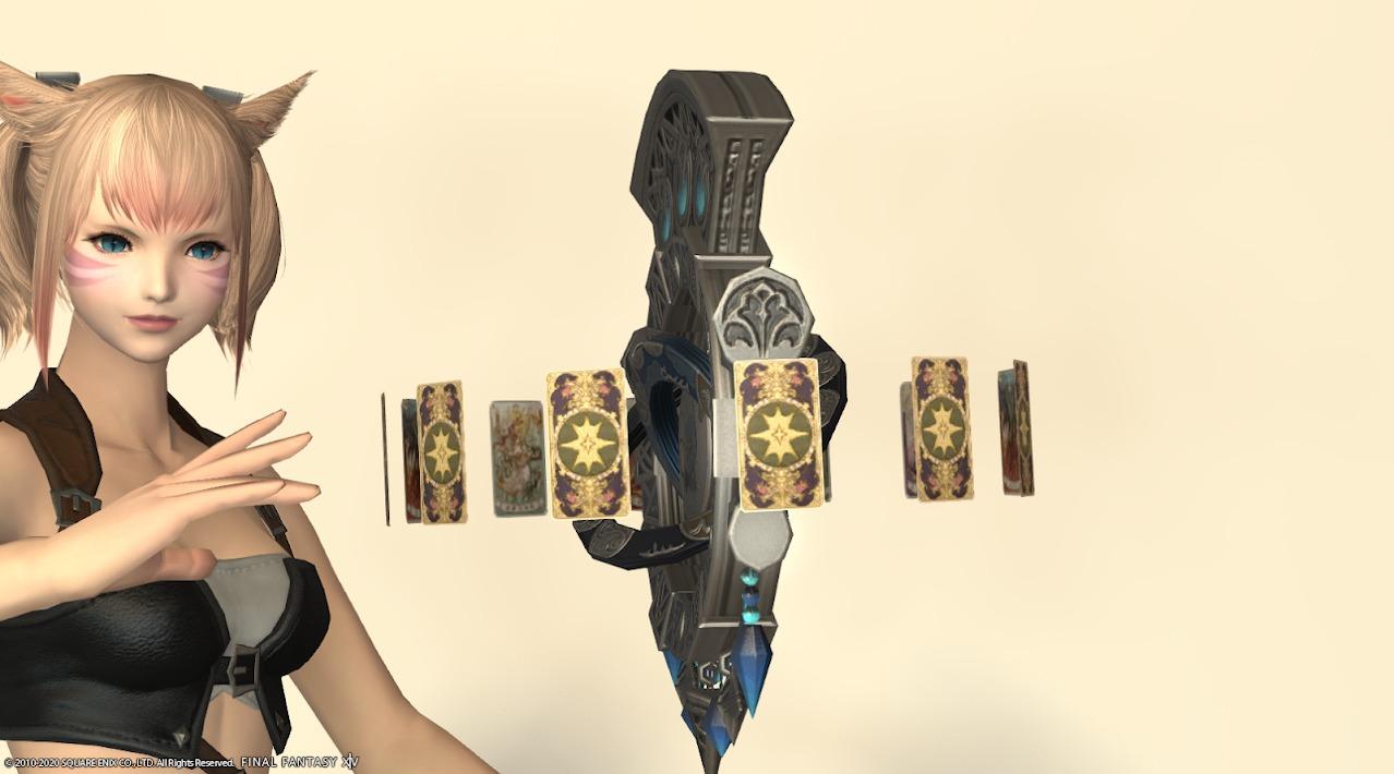 サリャクヒーラー装備占星武器抜刀サイド