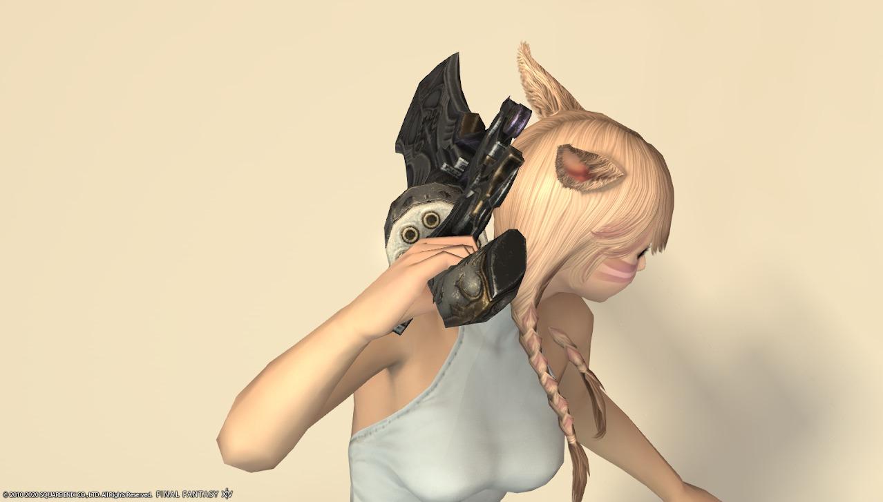 エデンガンブレ武器抜刀サイド