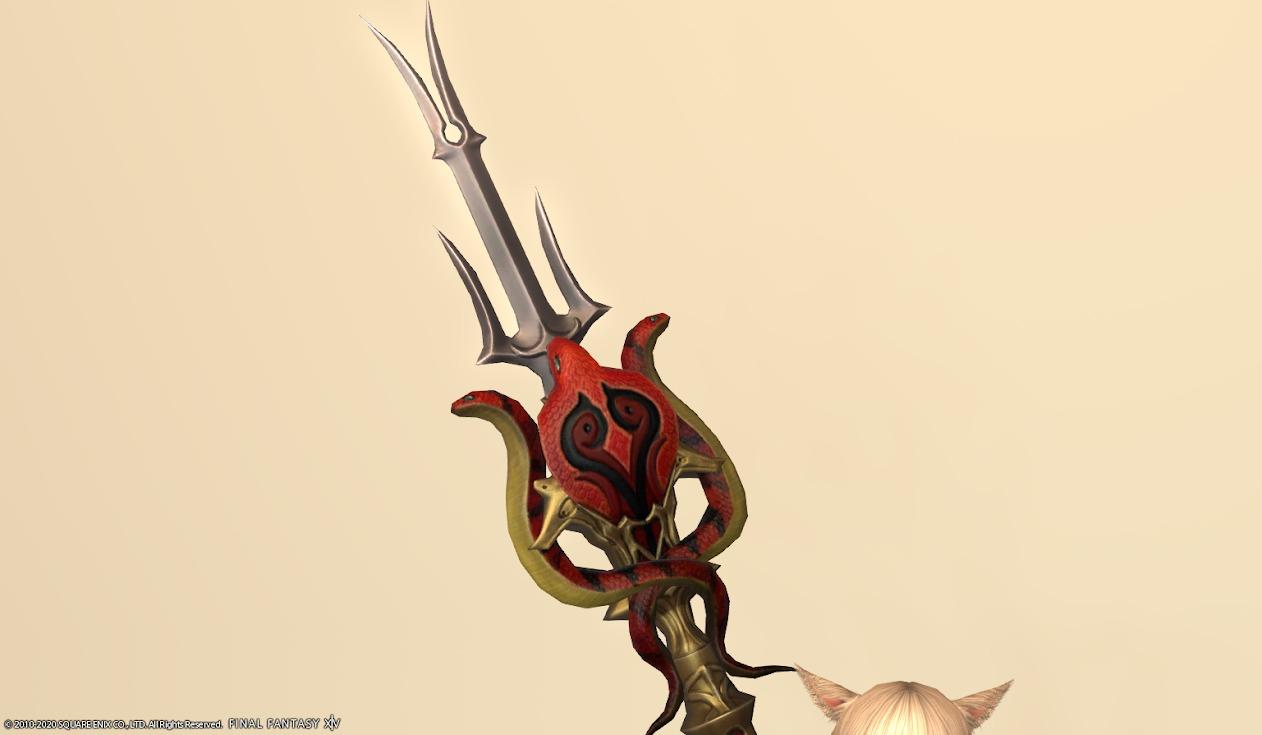 スネイクリージュ竜騎士武器上部裏