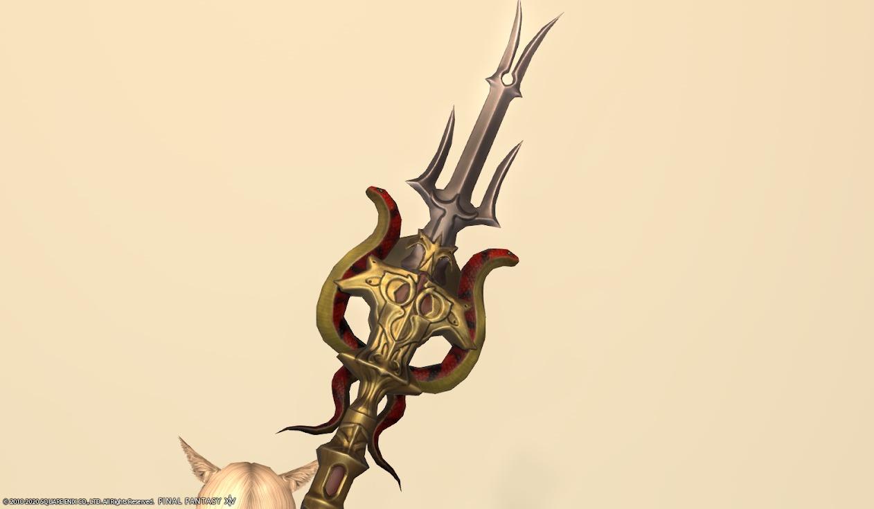 スネイクリージュ竜騎士武器上部