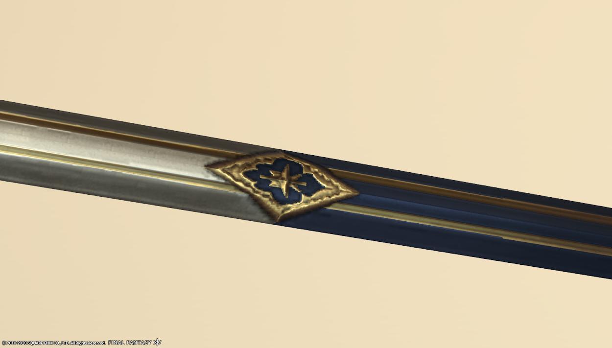 ブラックグリフィン赤魔道士武器剣