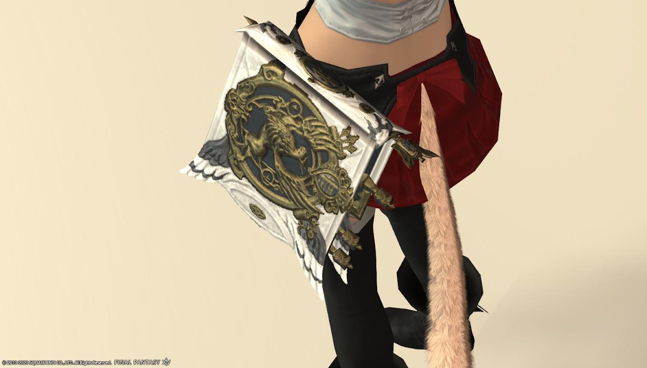 ホワイトグリフィン学者武器納刀