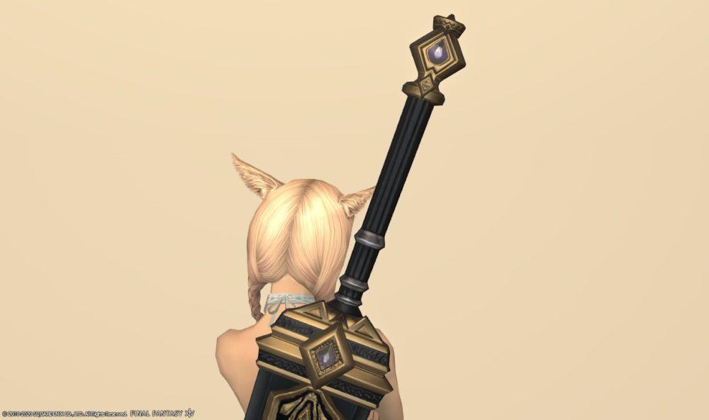 グブラ暗黒騎士武器上部