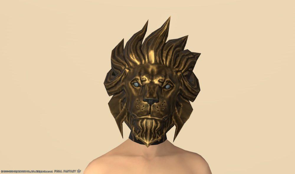 ライオンズメイン頭