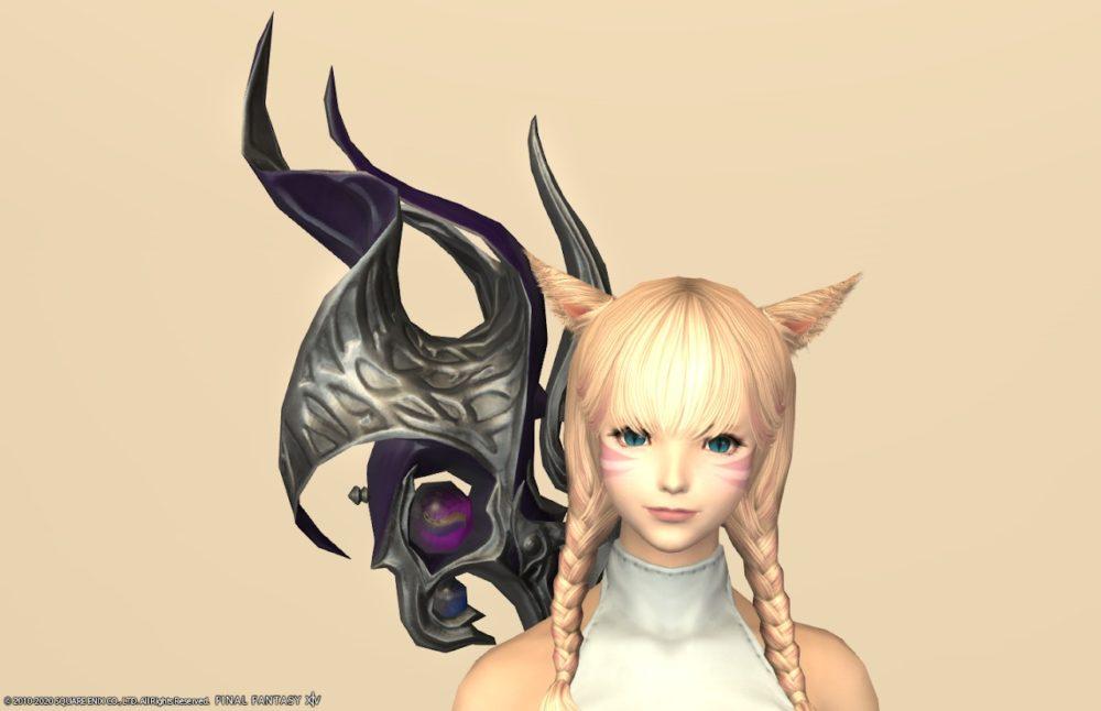 紫水宮キャス黒魔道士武器背面