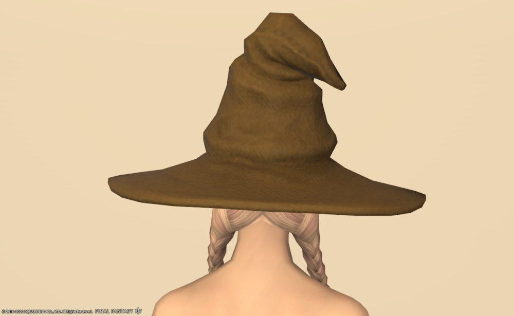 ハラタリソーサラー頭背面