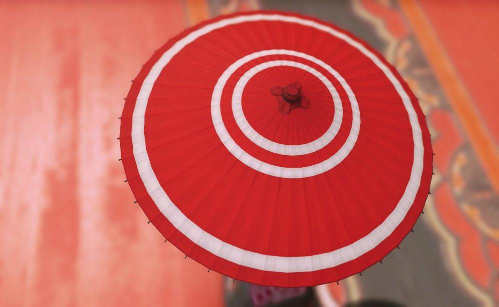 紅漆塗番傘上から